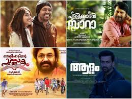Onam Malayalam Movies 40 Which Film Leads In The Number Of Shows Interesting Life Bor Malayalam