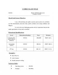Resume Format Free Download In Ms Word 2007 Resume Format Fors Engineers Computer Science New It Tcs Free 57