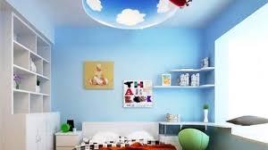 Children Bedroom Lighting. Lican Led Cloud Kids Room Lighting Children  Ceiling Lamp Ba For Lights