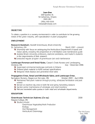 Greenhouse Resume Examples Horticulture Resume Examples Agriculture Resume Template Resume 2