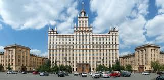 Купить диплом в Челябинске лучшие цены и высокое качество Купить диплом в Челябинске