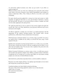 Education Training Consultant Cover Letter        Tips to write cover letter for training consultant