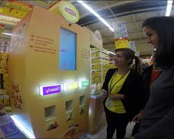 Lipton Vending Machine Awesome ACME Solutions Lipton Mooddetection Automated Vending Machine