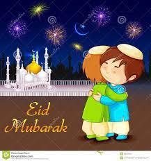 Eid Mubarak Wallpaper for Android - APK ...