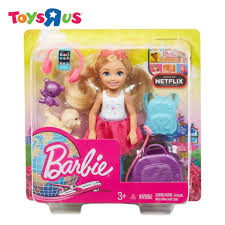 barbie travel fun chelsea doll