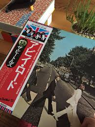 my first vinyl record