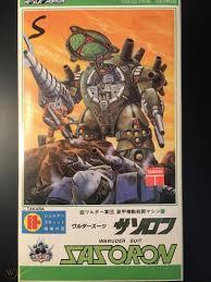 Viewing diaclone 's anime list. Nitto Takara Waruder Suit Sasoron Diaclone Series Anime Model Kit 30 Nib 1850644520