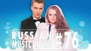 #76 10 НОВЫХ КЛИПОВ 2018 - Горячие музыкальные новинки ...