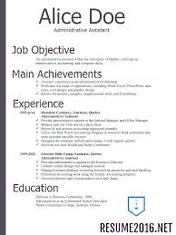 chronological resume sample for teacher of a format template w