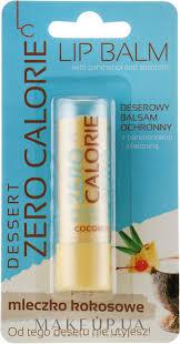 Laura Conti <b>Dessert</b> Zero Calorie Coconut Milk Lip Balm - <b>Бальзам</b> ...