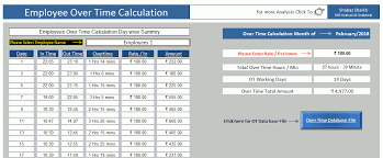 Overtime Calculation In Excel Format 5 Overtime Pay Rate Calculator Template For Employees