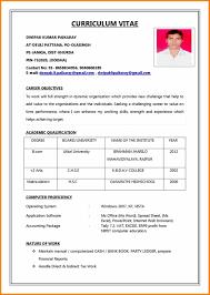 Bio Data Format For Teacher Job Job Pdf Biodata Application Biodata