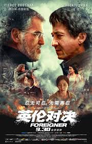Here's the chinese cut, which features a longer version of the fight in the woods than the one on netflix The Foreigner Movie Poster 11 Full Movies Streaming Movies Streaming Movies Online