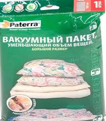<b>Пакет</b> вакуумный <b>Paterra</b> для <b>хранения</b> вещей <b>Paterra</b>, 70х105 см ...