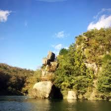 「恵那峡遊覧船」の画像検索結果