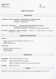 Haccp Certification Letter Certification Letter Job Certification