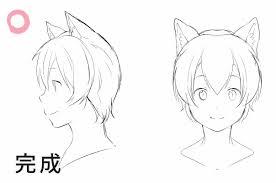 猫耳犬耳狐耳説得力のある獣耳の描き方講座お絵かき講座パルミー