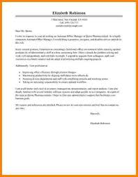 office manager cover letter cover letter examples for cover letter for office administrator