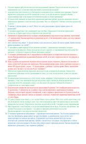 Контрольная работа на решение задач по генетике Рефераты по биологии Контрольная работа на решение задач по генетике