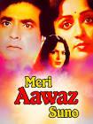 Jeetendra Meri Aawaz Suno Movie