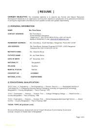 Engineer Resume Objective Amazing Engineering Resume Template ...
