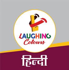 Laughing Colours Home Facebook