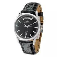 <b>Philip Watch</b> 8221 596 501 в Санкт-Петербурге купить недорого в ...