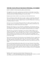 personal statement essay examples for college personal statement essay examples for college 13 narrative