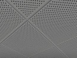 Second Life Marketplace Perforated White Metal Ceiling Tile Texture
