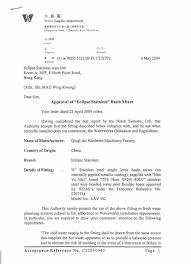 resignation letter samples hong kong professional resume cover resignation letter samples hong kong resignation letter sample hong kong business letter format sample business letter