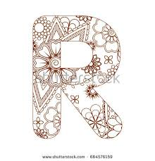 coloring page with letter r of the alphabet ornamental font
