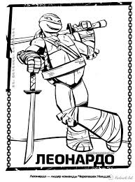 Small Picture Coloring Pages Teenage Mutant Ninja Turtles Coloring Pages Bebo