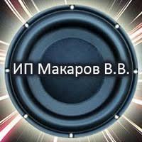 Профессиональный Звук и Свет ОБНИНСК.   ВКонтакте