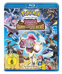 Pokemon - Der Film: Hoopa und der Kampf der Geschichte [Blu-ray]:  Amazon.de: Various: DVD & Blu-ray