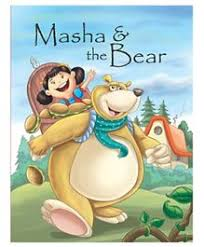pegs story book masha and the bear english