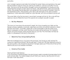 Mesmerizing Monster Cover Letter Photos Hd Goofyrooster