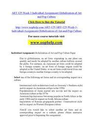 forum writing essay worksheets high school
