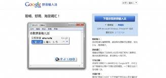 how to type in chinese how to type in chinese with pinyin learn chinese with smart
