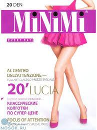 Купить Minimi Lucia 20, колготки цвета nero, caramello, daino ...