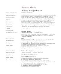 Sample Retail Resumes Retail Resume Sample Manager Examples Complete
