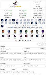 Chat Log Page 4232 Final Fantasy Brave Exvius Forum