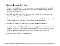 sending a thank you email after a phone interview thank you letter internship interview resume samples