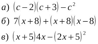 Контрольная работа Действия с многочленами класс скачать  В а р и а н т А 1 К 8