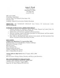 Federal Job Resume Template. Cover Letter Sample Traders Resume ...