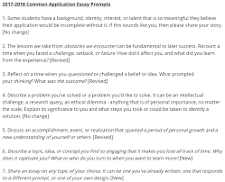 common app 2017 2018 common app essay prompts