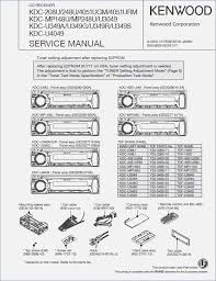 kdc mp245 wiring wiring diagram libraries kdc mp245 wiring wiring diagram libraries