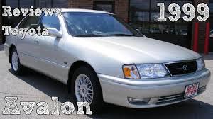 Reviews Toyota Avalon 1999 - YouTube