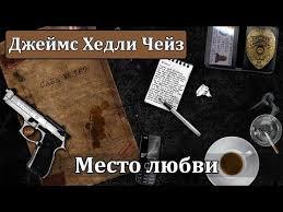 Борис Акунин: Алмазная колесница 3/4. Аудиокнига - YouTube