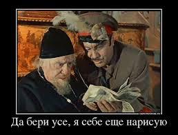 """Суд арестовал двух чиновников """"Укрзализныци"""" с правом внесения залогов, - прокуратура - Цензор.НЕТ 4387"""