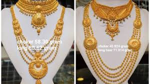 Latest Gold Haram Designs In 40 Grams Latest Gold Necklace Designs With Weight By Jewel Fashion